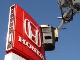 Forman Honda